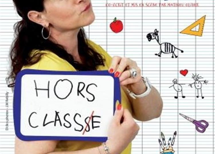 Bénédicte Bousquet Dans Hors Classe à Montpellier