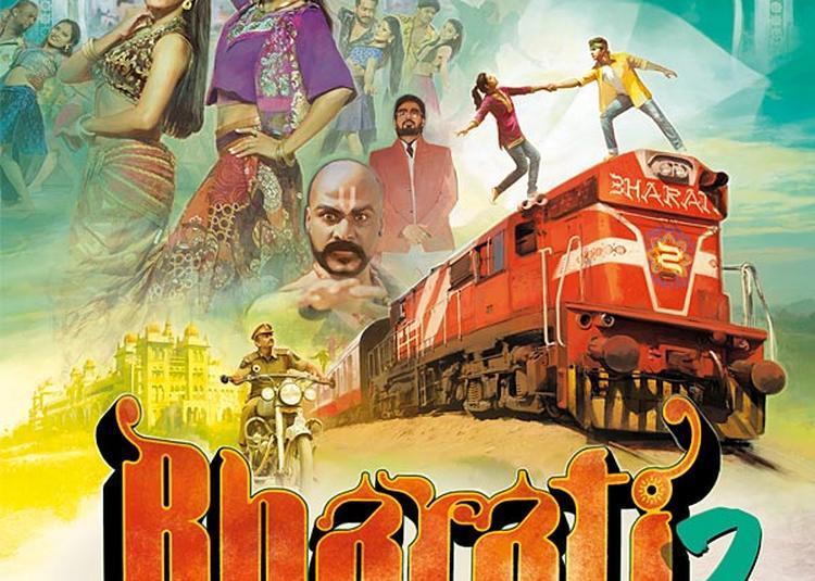 Bharati 2 à Le Grand Quevilly