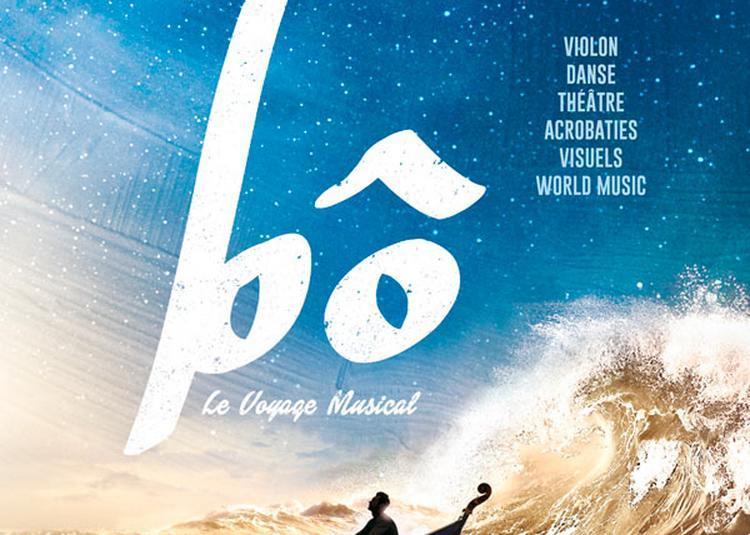 Bo Le Voyage Musical à Paris 13ème