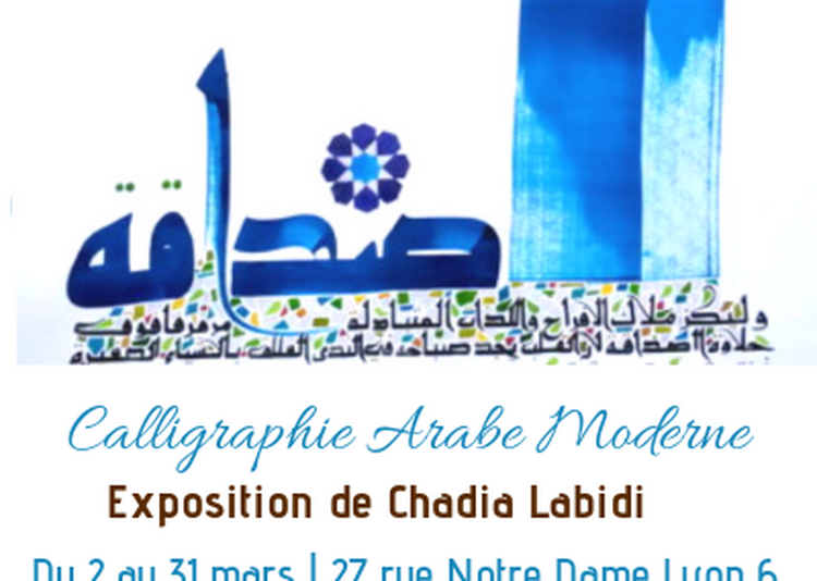 Calligraphie Arabe Moderne à Lyon
