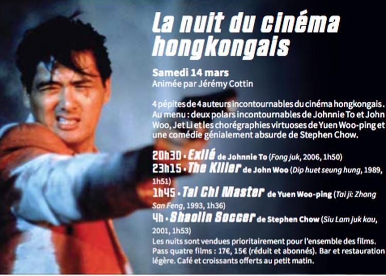 La nuit du cinéma hongkongais à Lyon