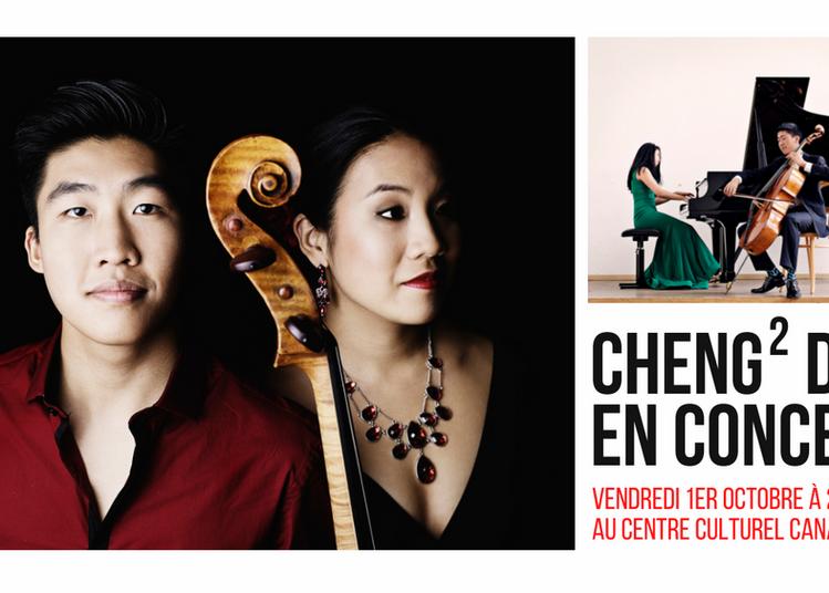 Cheng² Duo à Paris 8ème