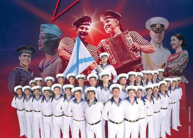Choeurs Et Danses Des Marins De L'Armée Rouge - Report à Niort