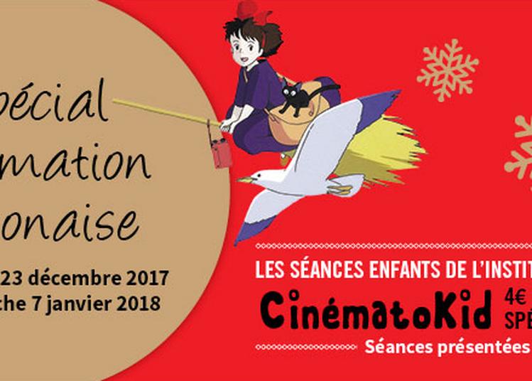 CinématoKid - Spécial animation japonaise à Lyon