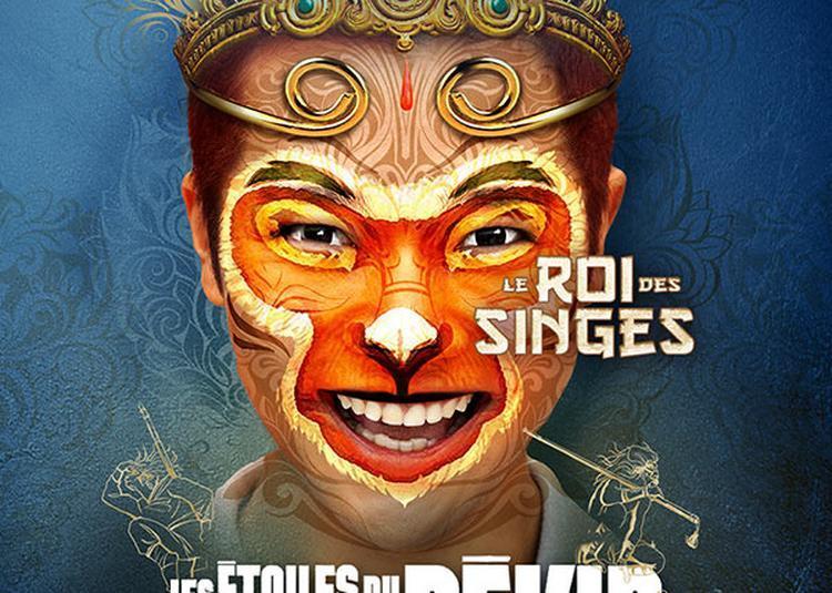 Cirque Phenix : Le Roi Des Singes à Courbevoie