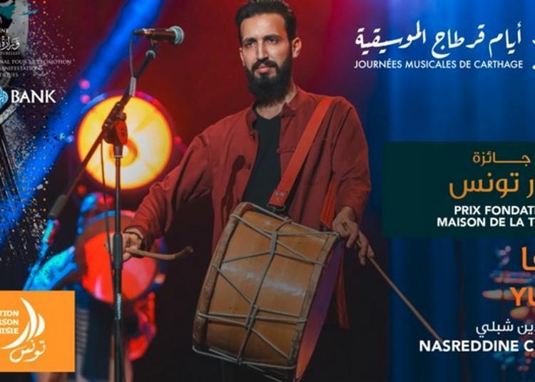 Concert De Musique à La Maison De La Tunisie à Paris 14ème