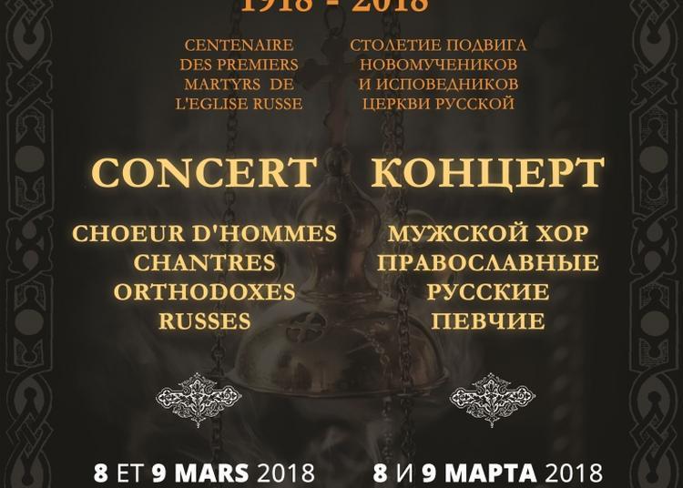 « 1918 - 2018 » Concert de musique sacrée russe à Paris 7ème
