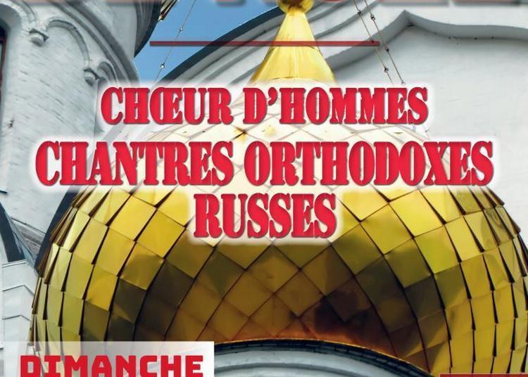 Concert de Noël - Chants de la Sainte Russie à Paris 14ème