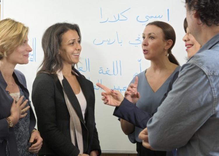 Cours D'initiation à La Langue Arabe Pays Arabes à Paris 5ème