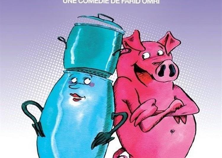 Couscous Aux Lardons ! à Clermont Ferrand