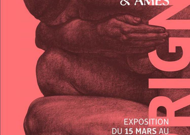 Dorignac à Paris 18ème