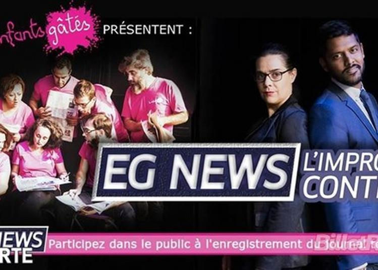 EG News à Paris 4ème