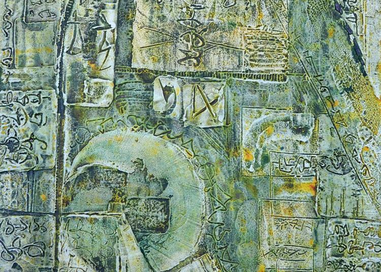 Exposition : Art Contemporain Installation De Bruno Frey Dévoilement à Anctoville sur Boscq