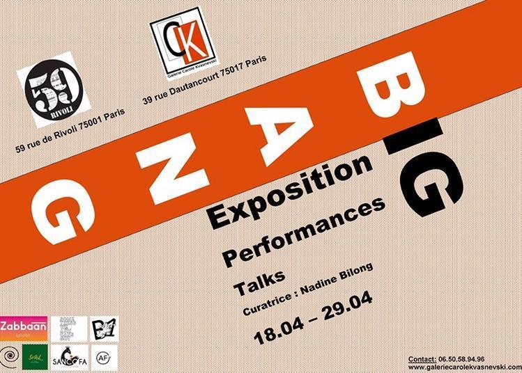 Exposition : Métaphore du Big Bang à Paris 1er