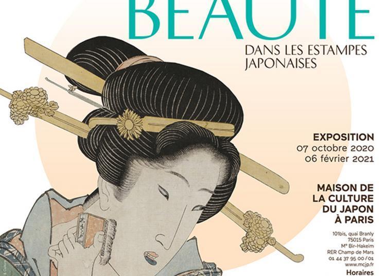 Exposition Secrets De Beauté - Maquillage Et Coiffures De L'époque Edo Dans Les Estampes Japonaises à Paris 7ème
