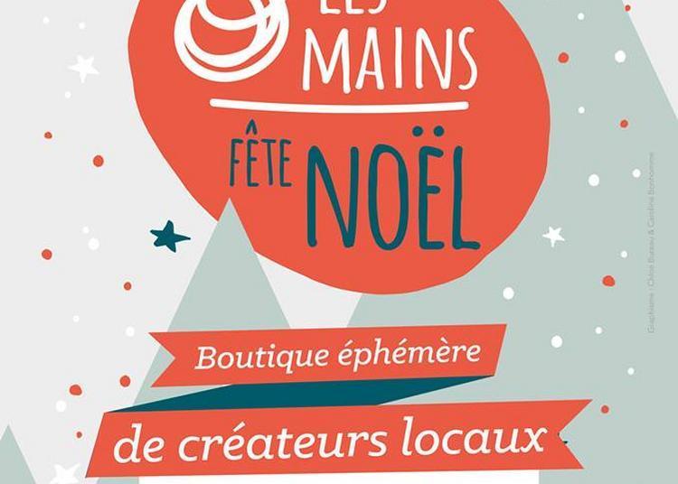 Exposition / Vente de Noël   Ô les mains à Amiens