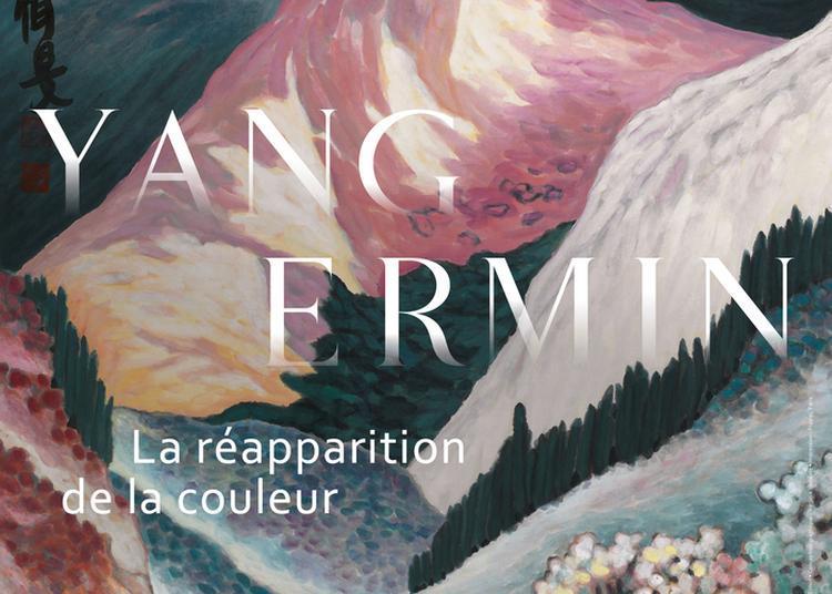 Exposition Yang Ermin. La Réapparition De La Couleur à L'Isle Adam