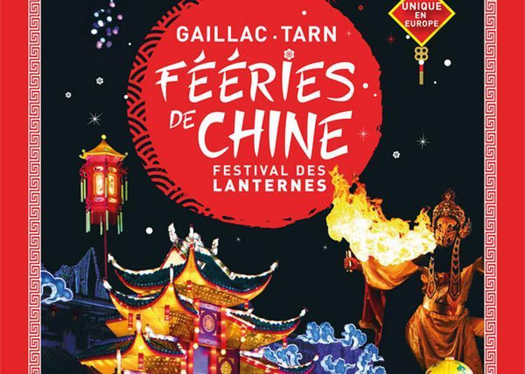 Feeries De Chine - Pass Illimite à Gaillac