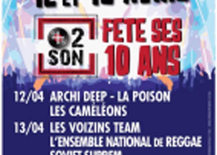 Festival + 2 Son, Les 10ans ! à Marennes