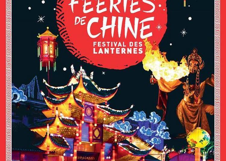 Festival Des Lanternes - Basse Periode à Gaillac