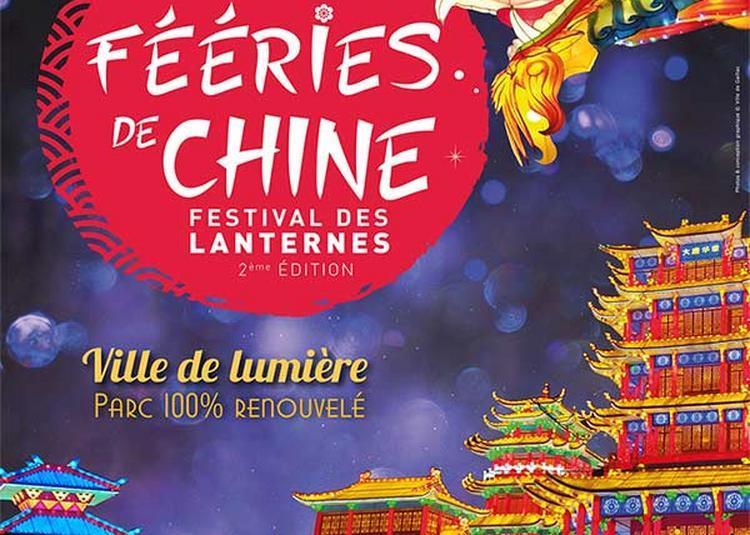 Festival Des Lanternes-Non Dates à Gaillac