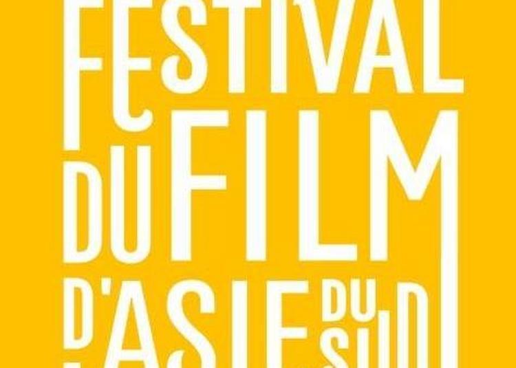 Festival du film d'Asie du Sud (FFAST) 2021