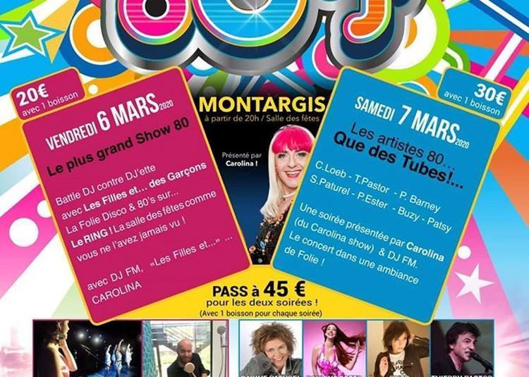 Festival Les Annees 80 - Pass 2 Jours à Montargis