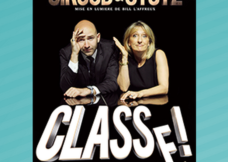 Giroud & Stotz - Festival L'Air d'en Rire (85) à Bellevigny