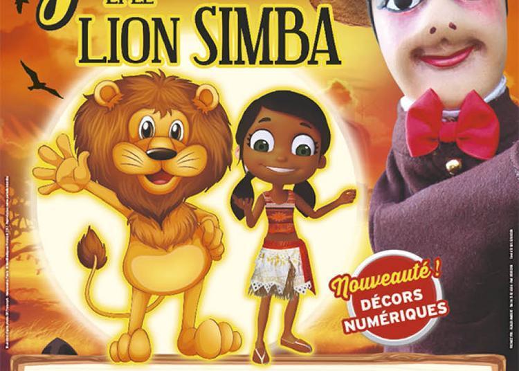 Guignol et le Lion Simba à Annonay