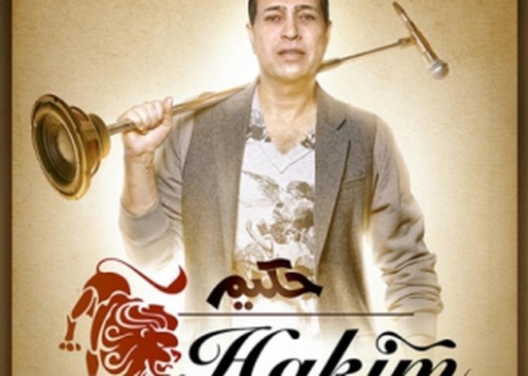 Hakim à Marseille