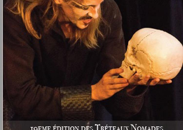 Hamlet à Paris 4ème