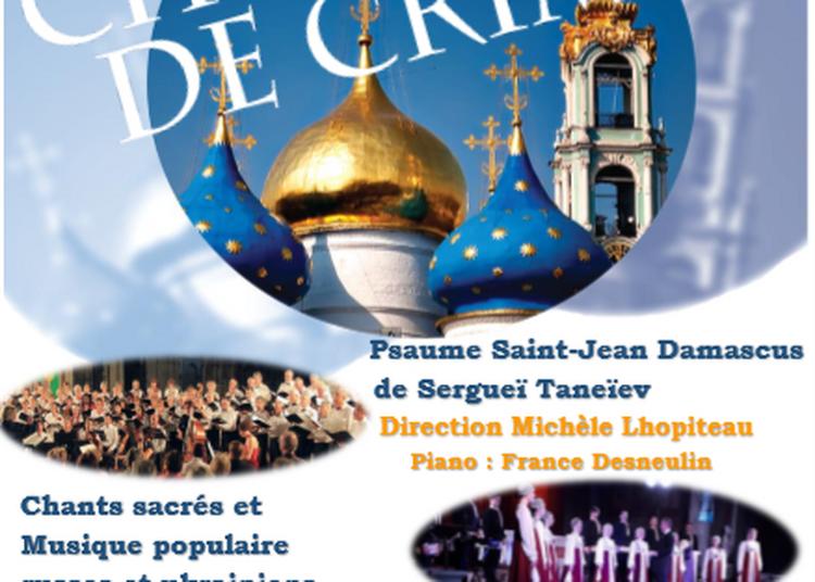 Hémiole chante avec le Choeur de Crimée à Pessac