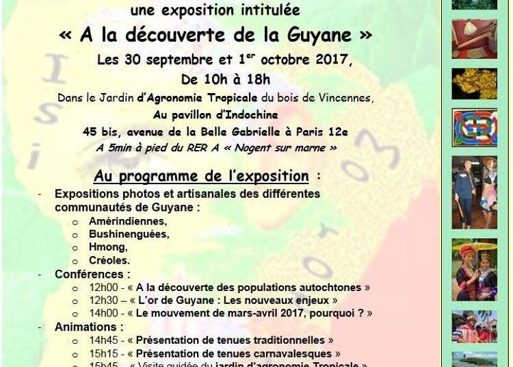A la découverte de la Guyane à Nogent sur Marne