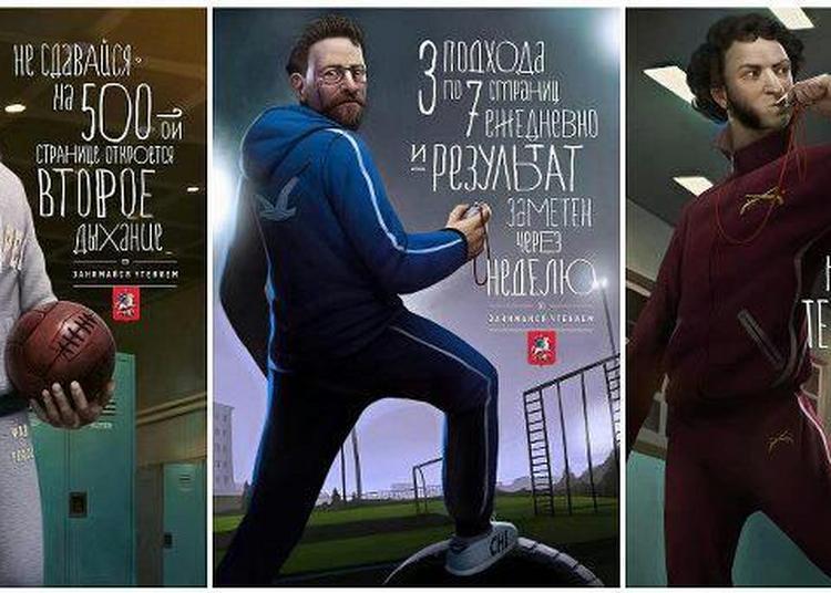 Initiation à la langue russe à Nantes