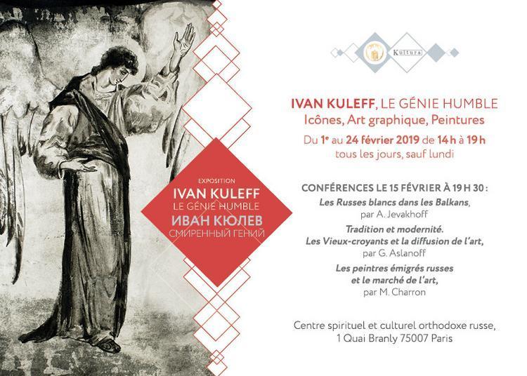 Ivan Kuleff, le génie humble à Paris 7ème