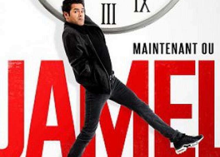 Jamel Debbouze à Paris 18ème