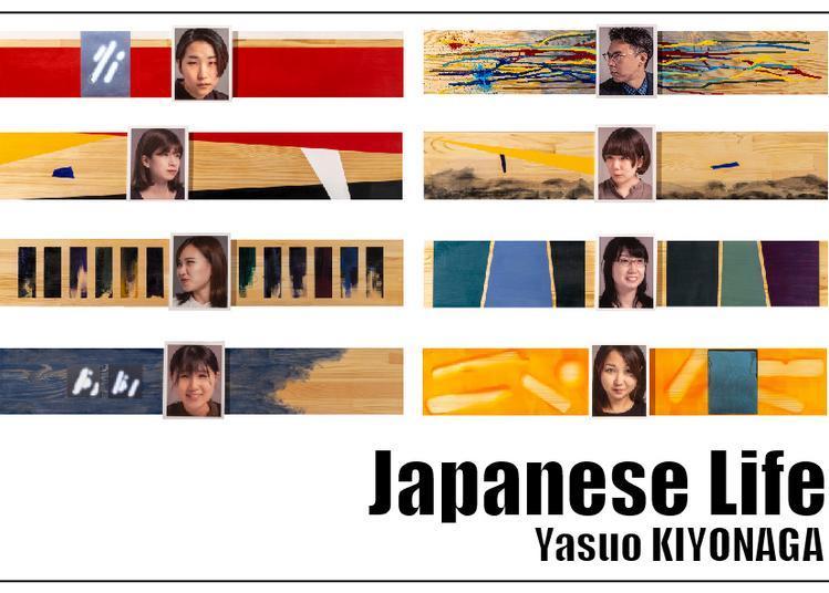 Japanese Life à Paris 6ème