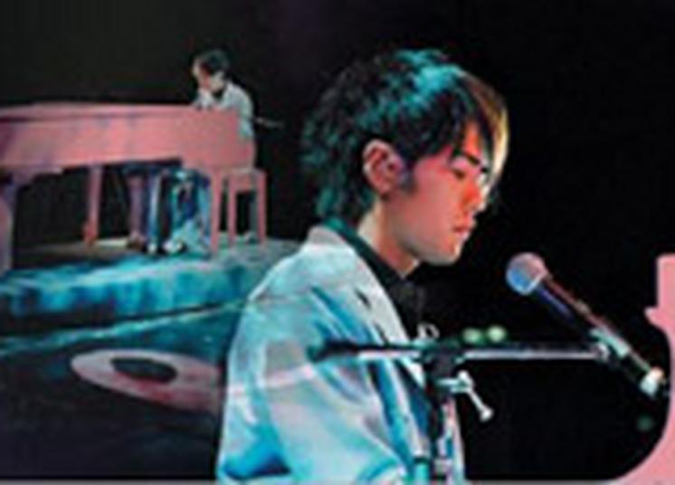 Jay Chou à Paris 12ème