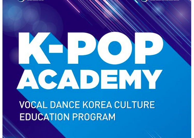 K-Pop Academy à Paris 2ème