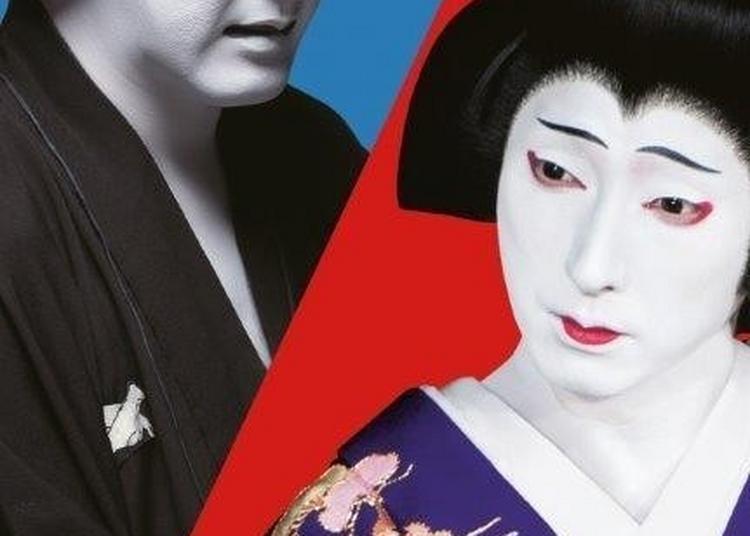 Kabuki à Paris 16ème