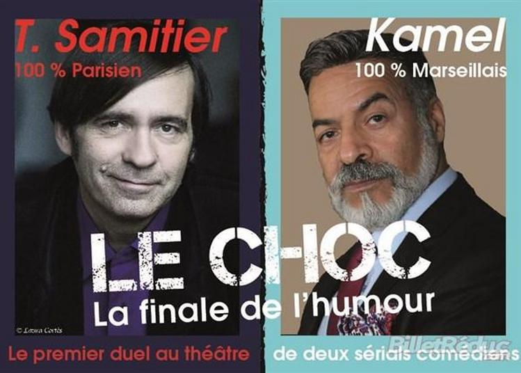 Kamel Vs Thierry Samitier à Marseille