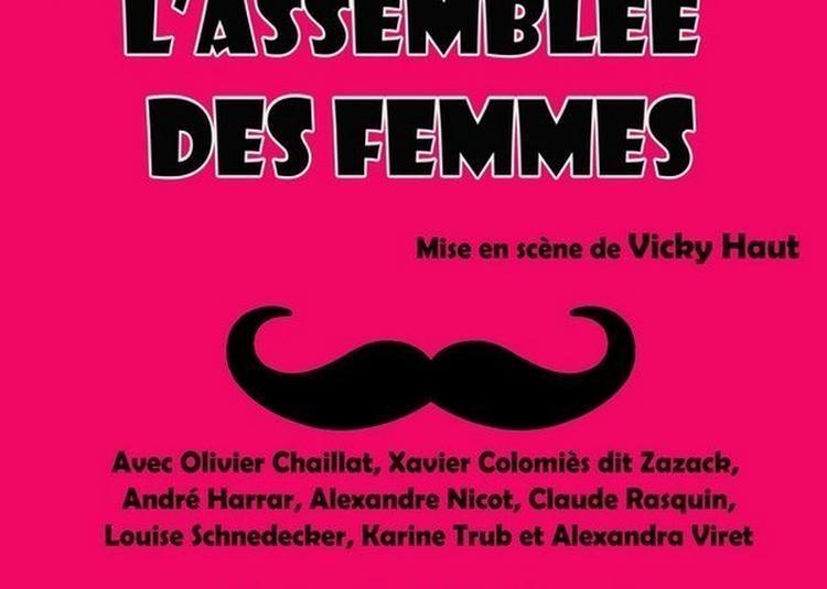 L'assemblee Des Femmes à Paris 20ème