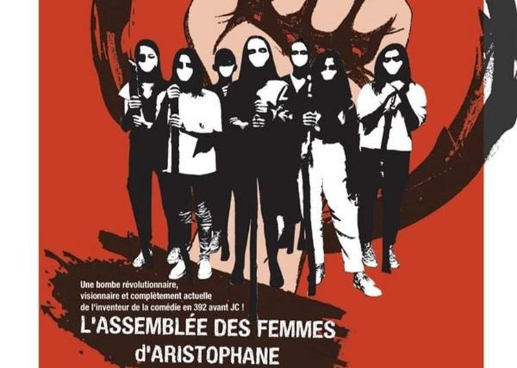 L'Assemblée Des Femmes à Nice