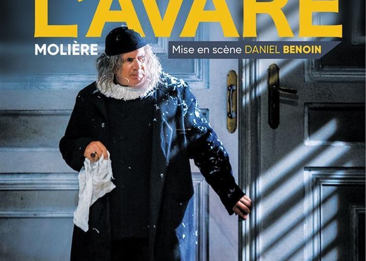 L'Avare à Paris 2ème