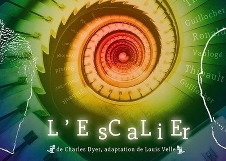 L'escalier à Paris 18ème