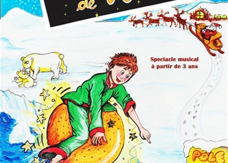 L'Orange De Noël à Saint Etienne