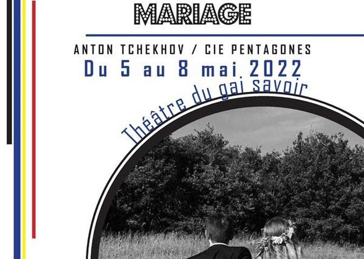 L'Ours Et La Demande En Mariage à Lyon