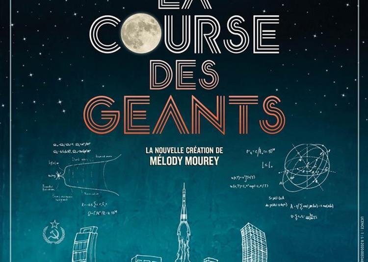 La Course Des Géants à Paris 18ème