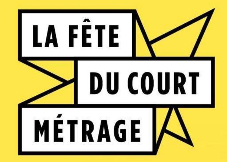 La Fête du Court Métrage 2018