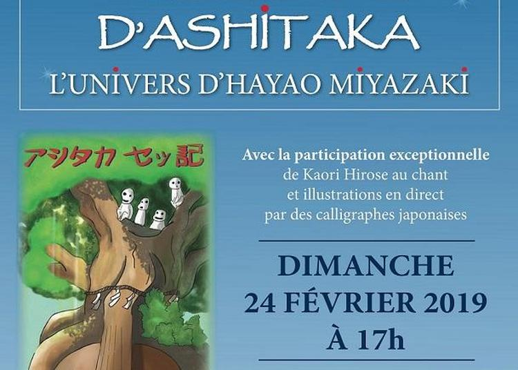 La Légénde d'Ashitaka, l'Univers d'Hayao Miyazaki à Baume les Dames